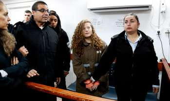 The-RINJ-Foundation-Ahed-Tamimi-6